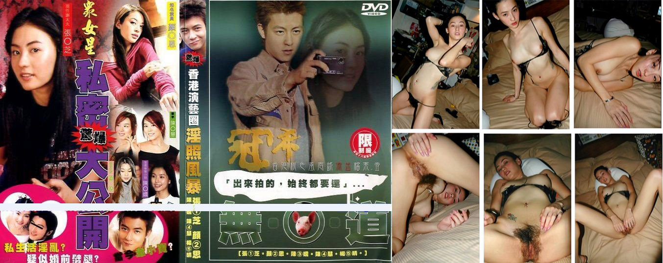 Edison Chen sex scandal full pics videos