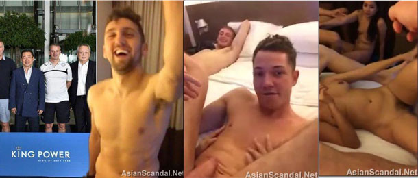 sex video with leicester city players