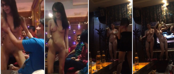 Chinese milf at karaoke mp4 10