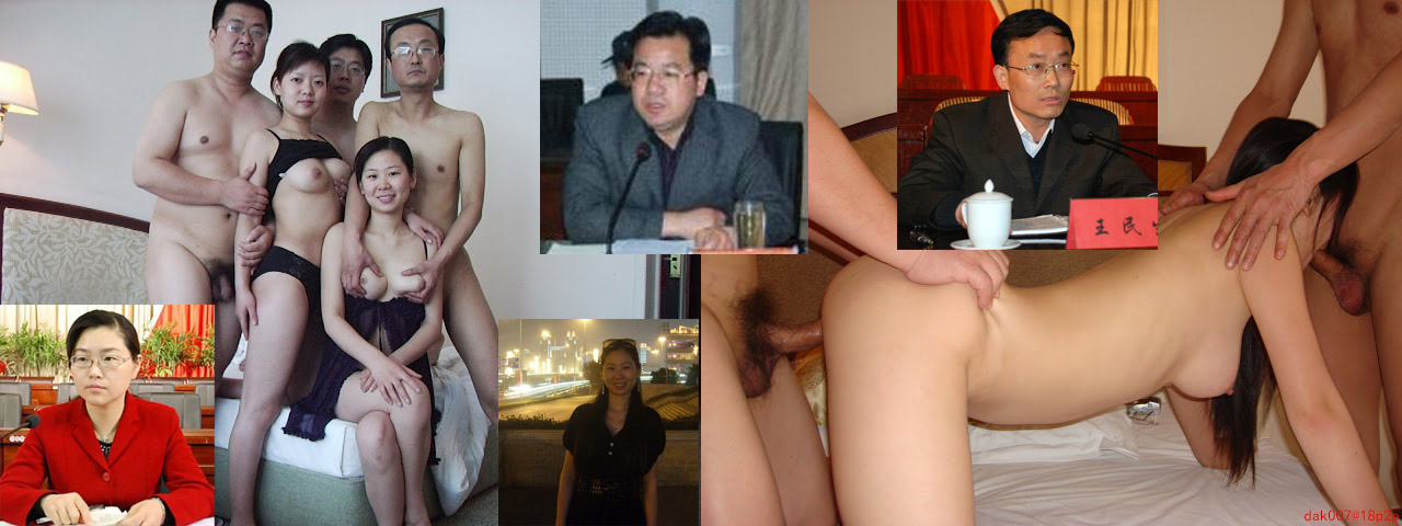 Download free sex japan